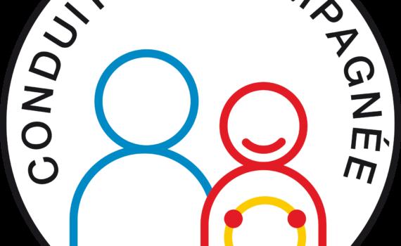Logo_AAC_Etablissement-570x350
